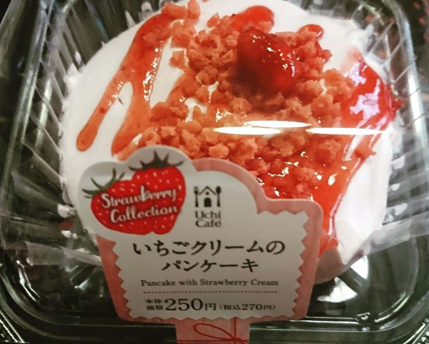 ローソンのイチゴパンケーキ
